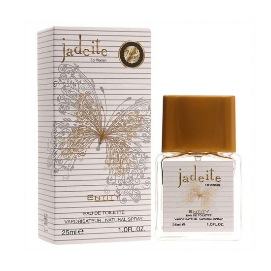 ENTITY JADEITE - 25ml
